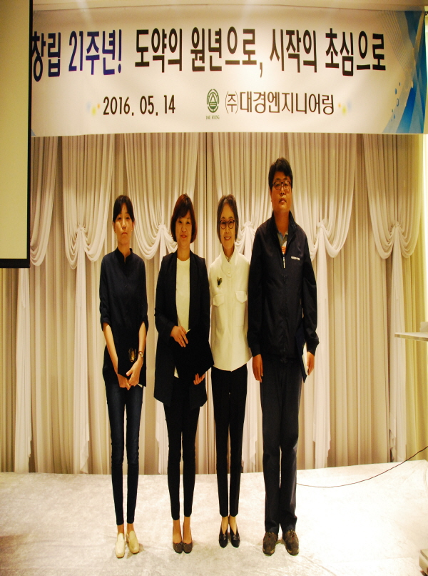 크기변환_장기근속사원(5년).JPG