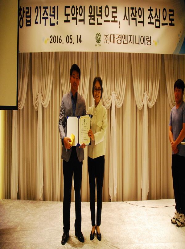크기변환_장기근속사원(15년).JPG